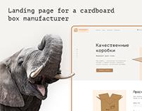 Agrarius - cardboard box manufacturer landing page