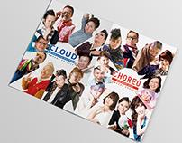 Company Profile Pamphlet Design