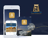 Tour Guide to Al Baha Municipality