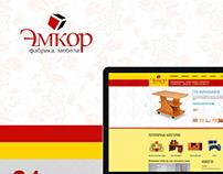 """Создание сайта для фабрики мебели """"Эмкор"""""""