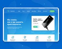 Cryptocurrency wallet shop