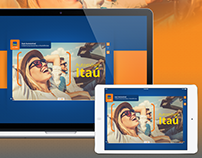 Learning Automovél Itaú