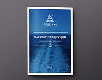 Каталог «Лодки 44»