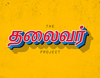 The Thalaivar Project