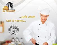Enamel product advertise