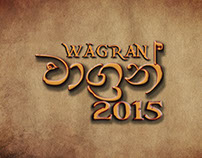 Wagran 2015 (Intro Video)
