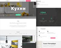 ZOV | Landing page