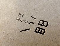 Wen Zhou 89