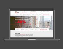 Windows sale company website