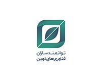 Tavanmand-Sazan Company Logo & Corp. Identity