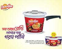 Mr Noodles (Cup Noodles) Press Ad