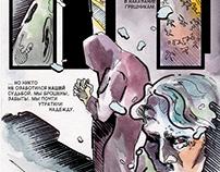 Mr. Noirot (comics #2)