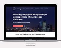 VI Международная Конференция Университета Миллионеров