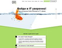 Landing page для школы IT sales camp