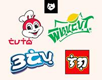 Baybayin Logos 2019