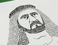 Shiekh Mohammed Portrait using name in arabic