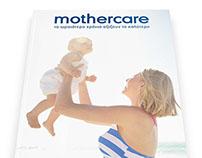 Mothercare Greece & Balkans   Seasonal catalogue design