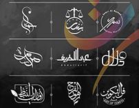 Logos 2018 _ شعارات 2018