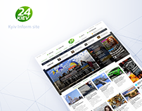 Kyiv Inform site