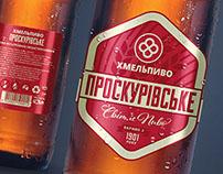 Khmelpivo Proskurivske Beer