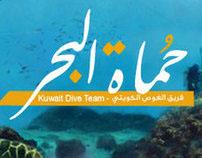 رسائل دورية|  حماة البحر