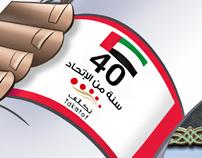 Takatuf - Abu Dhabi - Characters