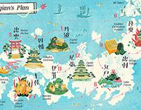 Illustrative Maps