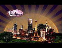 Yallanishar TV Show, Screen Design