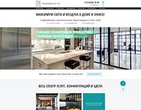 Landing page Peregorodki v loft