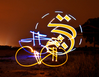 Light Calligraphy Series
