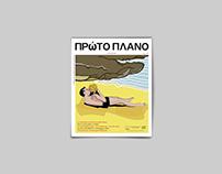Summer Issue: Proto Plano / TIFF