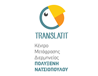 Translatit Κέντρο Μετάφρασης & Διερμηνείας
