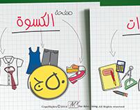Outdoor Ad, Promotion Sticker, Banner Designs