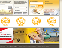 Web banners & icon&other for Bulgarian Post