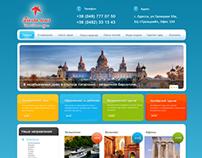 """Travel agency """"Fiesta tour"""" (Odessa, Ukraine)."""