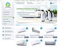 A-klimat internet shop