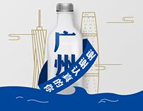 中国电信不限流量漂流瓶H5
