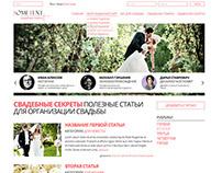 Wedding site design