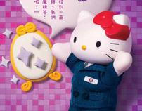 MTR Brand Campaign