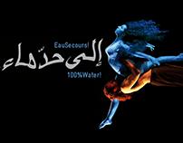 Ila Hadden Mè… • EauSecours! • 100%Water!