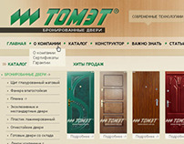 """Door manufacturing company """"Tomet"""" (Odessa, Ukraine)."""