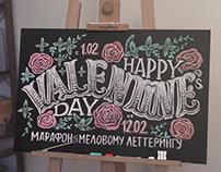 Valentine's Day Chalkart + FREE Tutorial