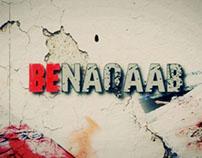 BENAQAAB (Program Packaging)