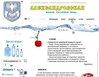 "Drinking natural water TM ""Oleksandrіvska"" (Ukraine)."