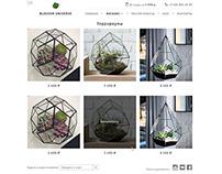 Интернет-магазин флорариумов