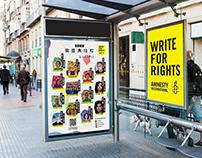 活動海報設計_Poster Design_國際特赦組織寫信馬拉松