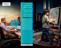 Siemens Campaign
