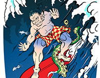Rise Surf Company Samurai Surfer 2018