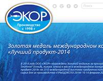 """Seafood Company """"Ekor"""""""