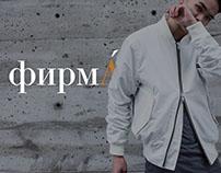 firmA' online shop